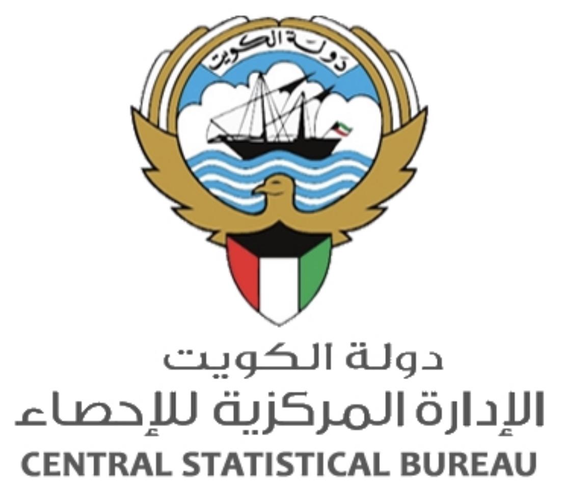 Home - Central Statistical Bureau
